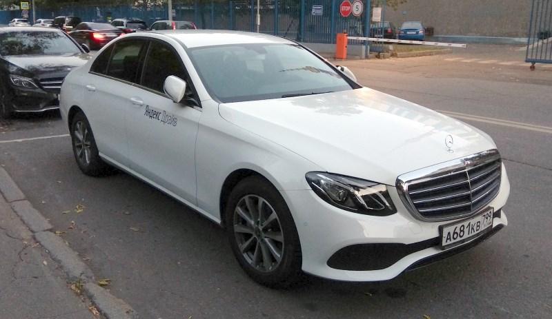 Яндекс Драйв — Mercedes Benz E200