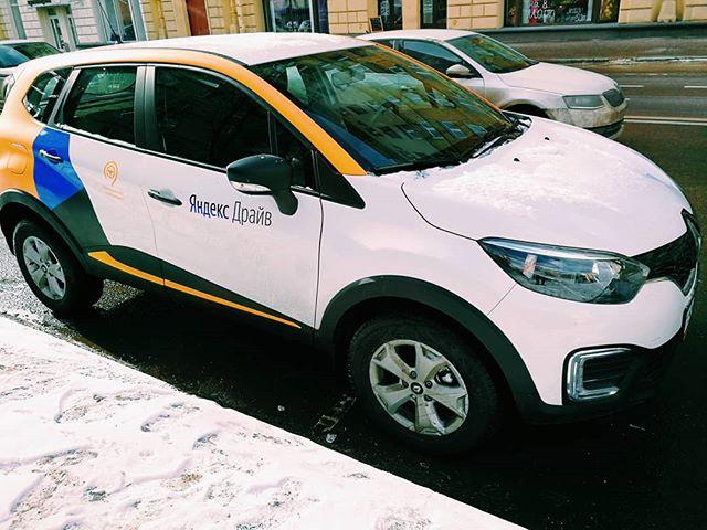 С какого возраста Яндекс Драйв одобряет клиентов