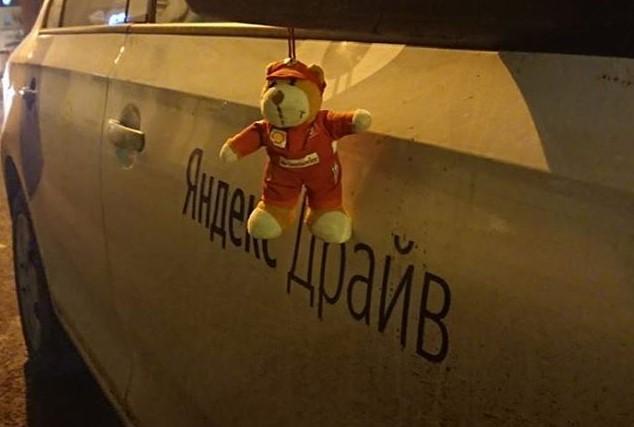 Новости каршеринга Яндекс Драйв