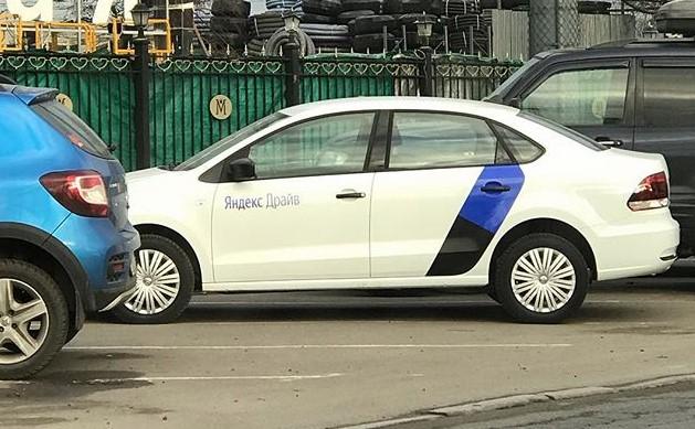 машины в городах каршеринга