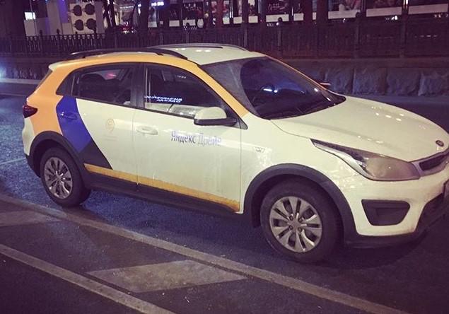 Правила парковки машин Яндекс Драйв