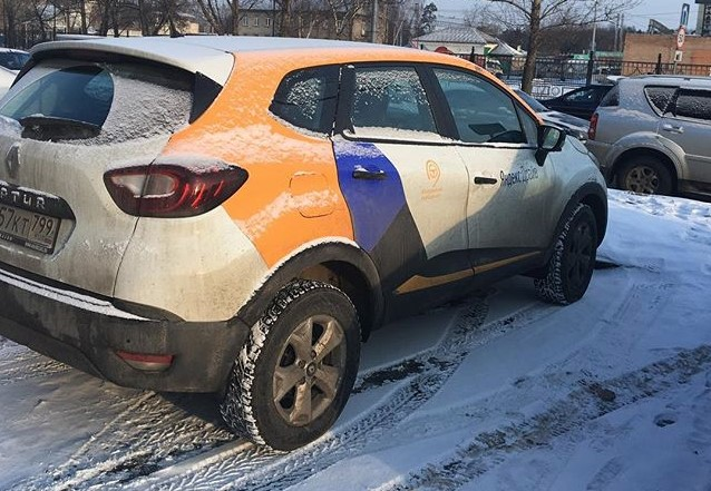 Аренда авто в Яндекс Драйв
