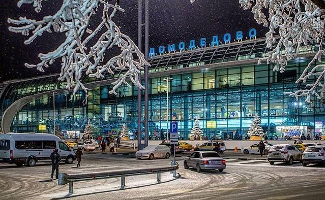 Яндекс Драйв в Домодедово
