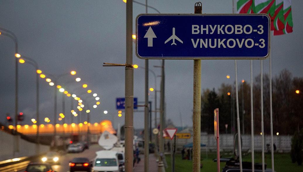 Во Внуково на Яндекс Драйв