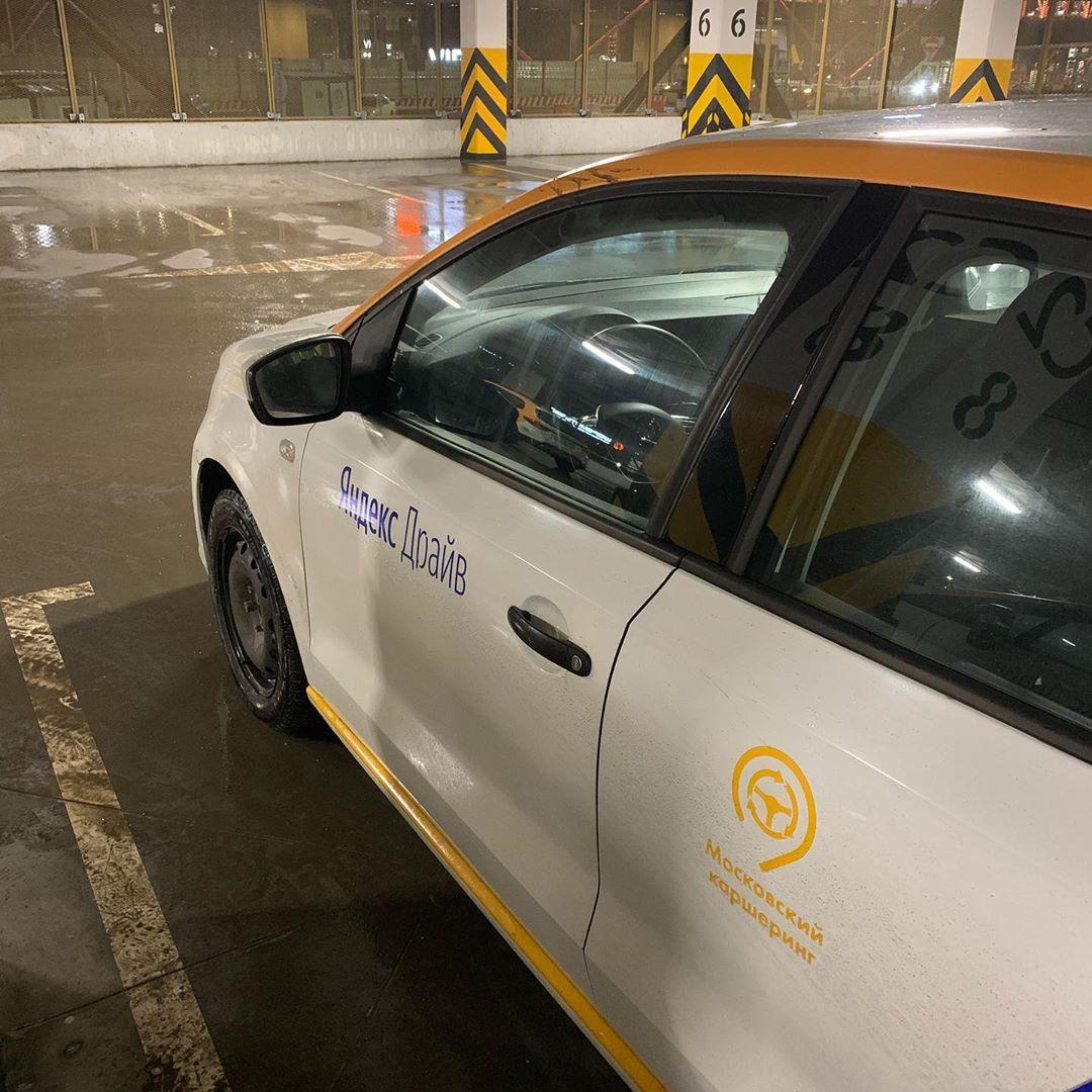 Штраф и блокировка за превышение скорости в Яндекс Драйве